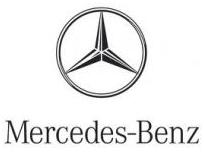 logo de Mercedes